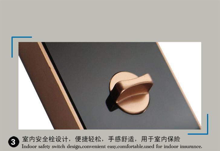 指纹锁细节3