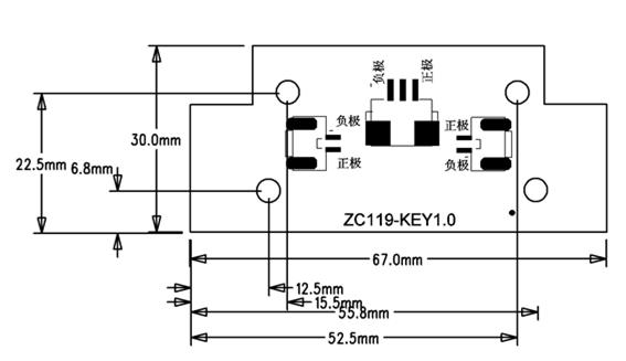 产品标题:zc119指纹锁电路板